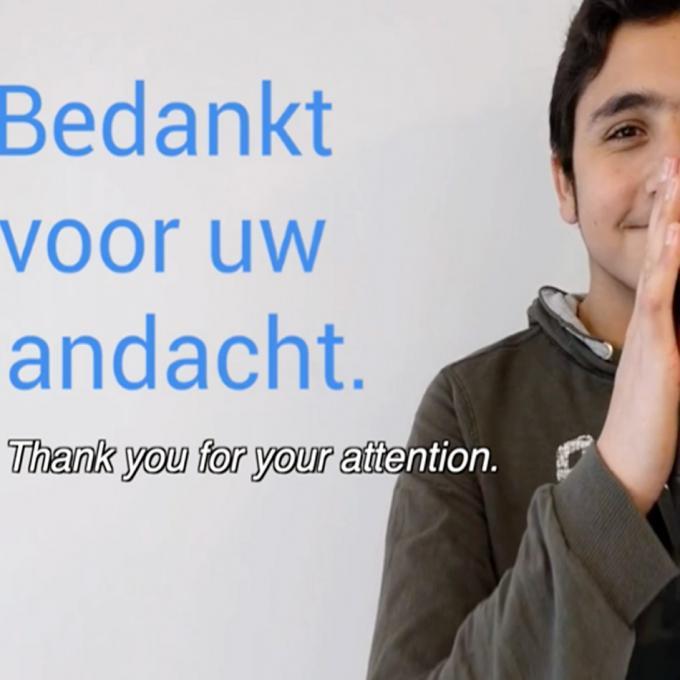 Still taken from the video CV of Syrian-Dutch Rifat