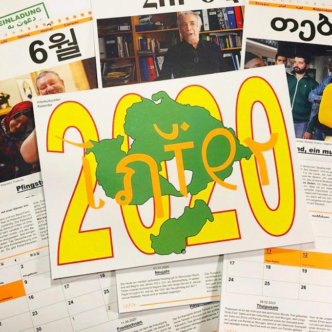 Der Interkulturelle Kalender des Ruhrgebiets