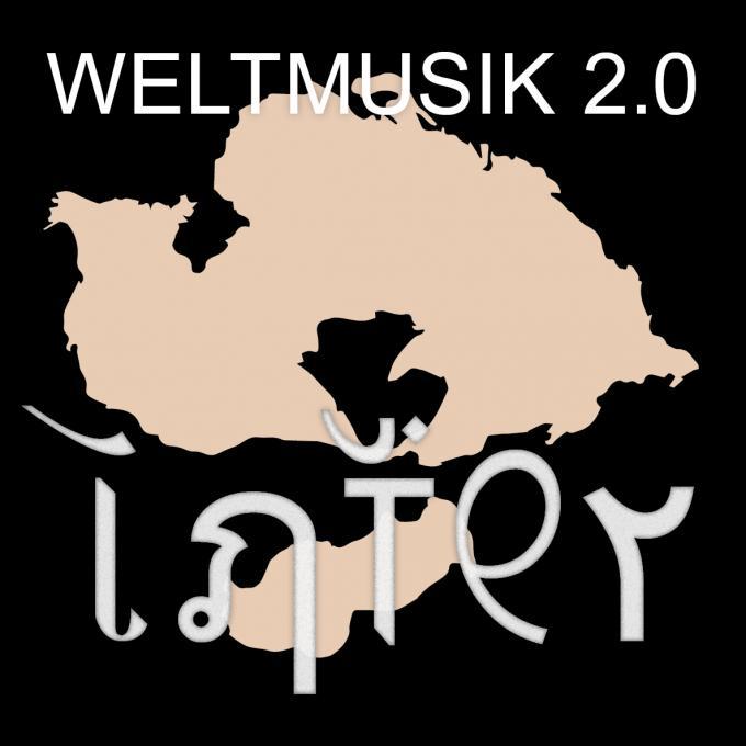5. Netzwerktreffen Interkultur Ruhr: Weltmusik 2.0