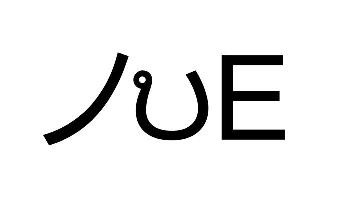 "Motiv ""Inter"", Arabic"